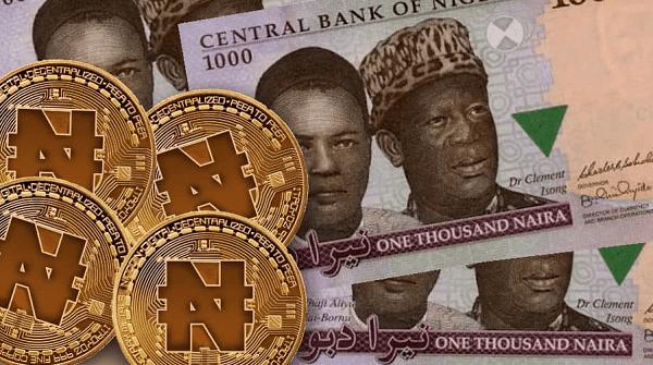 Nigerian Digital Currency (eNaira), Guideline by CBN